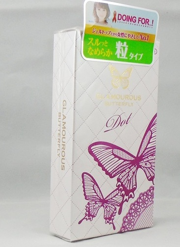bao cao su jex Glamourous butterfly dot hộp tiện lợi